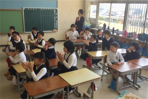 f:id:fukugawa-es:20190408120213j:image