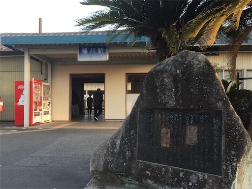f:id:fukugawa-es:20190409180204j:image