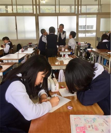 f:id:fukugawa-es:20190410134054j:image