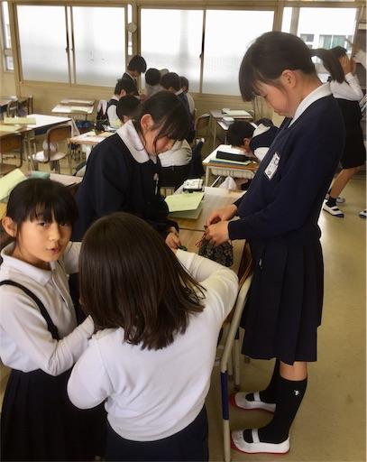 f:id:fukugawa-es:20190410134059j:image
