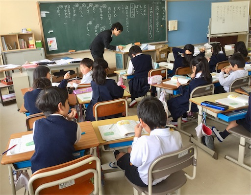f:id:fukugawa-es:20190411101256j:image