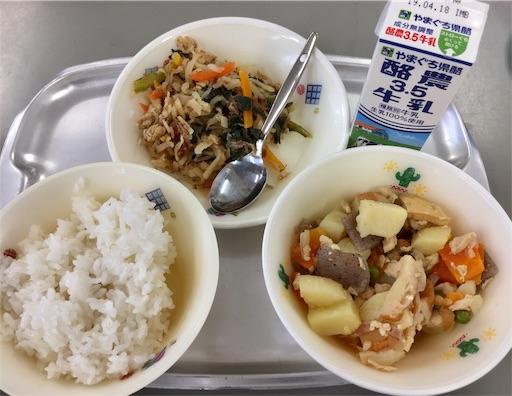 f:id:fukugawa-es:20190411134841j:image