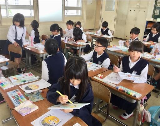 f:id:fukugawa-es:20190411165448j:image