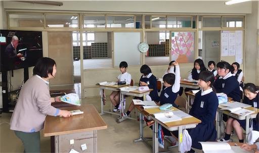 f:id:fukugawa-es:20190411165502j:image