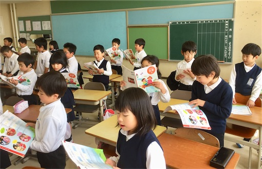 f:id:fukugawa-es:20190412172458j:image