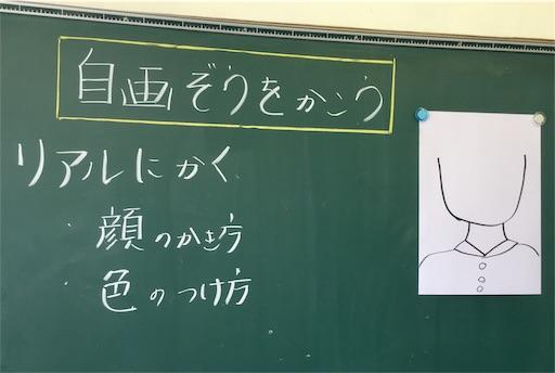 f:id:fukugawa-es:20190412172542j:image