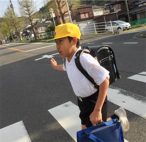f:id:fukugawa-es:20190416080517j:image