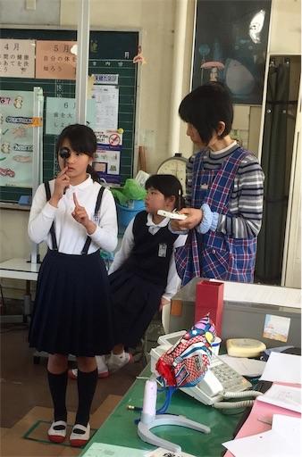 f:id:fukugawa-es:20190416110759j:image