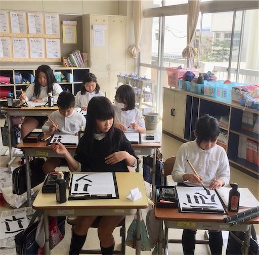f:id:fukugawa-es:20190417185507j:image