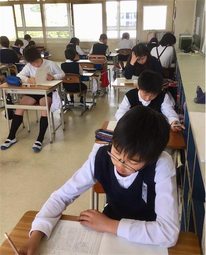f:id:fukugawa-es:20190418095841j:image