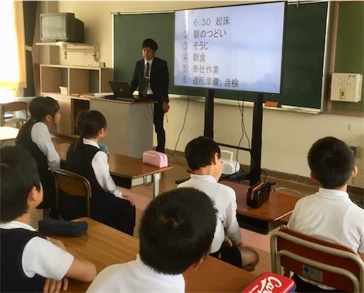 f:id:fukugawa-es:20190419131128j:image