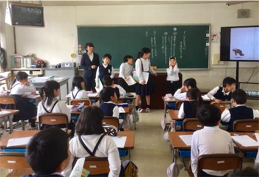 f:id:fukugawa-es:20190419131143j:image