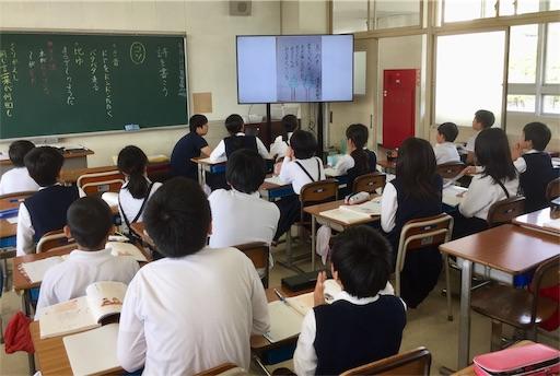 f:id:fukugawa-es:20190422103428j:image