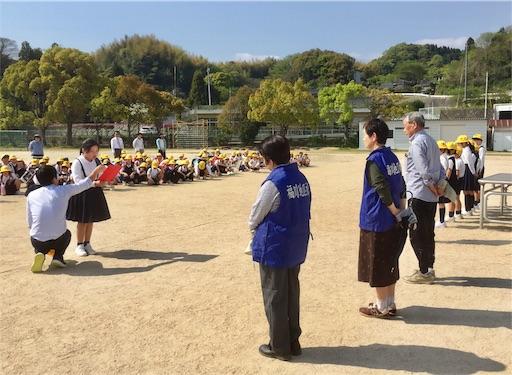f:id:fukugawa-es:20190422171024j:image