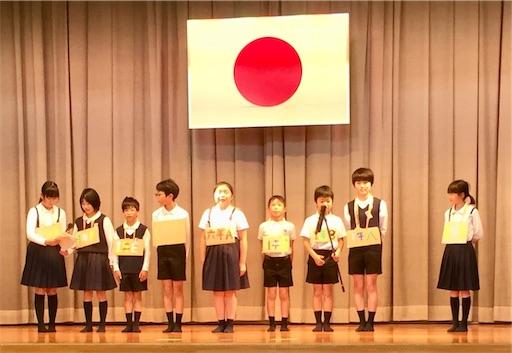 f:id:fukugawa-es:20190423110114j:image