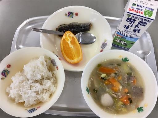 f:id:fukugawa-es:20190425144708j:image