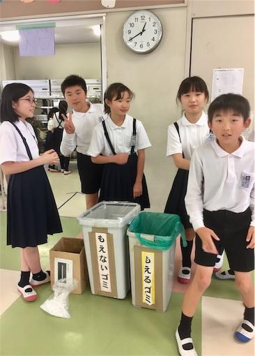 f:id:fukugawa-es:20190425144716j:image