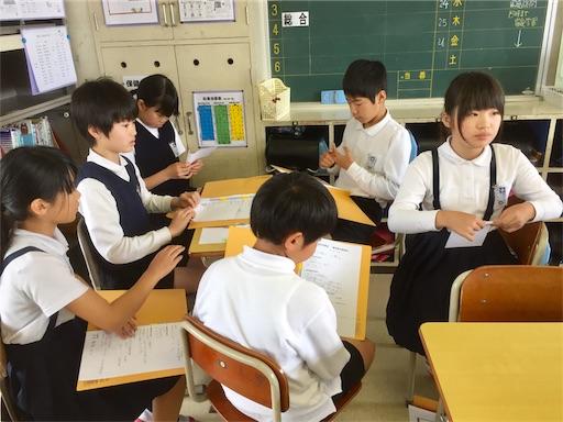 f:id:fukugawa-es:20190426115901j:image