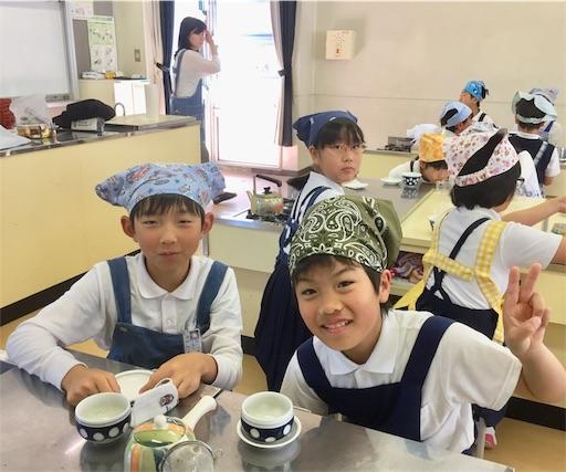 f:id:fukugawa-es:20190507095920j:image