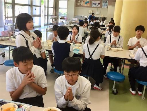 f:id:fukugawa-es:20190507132235j:image