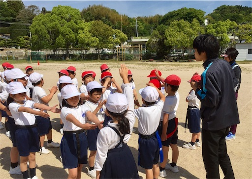 f:id:fukugawa-es:20190508101525j:image