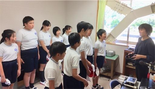 f:id:fukugawa-es:20190508114158j:image