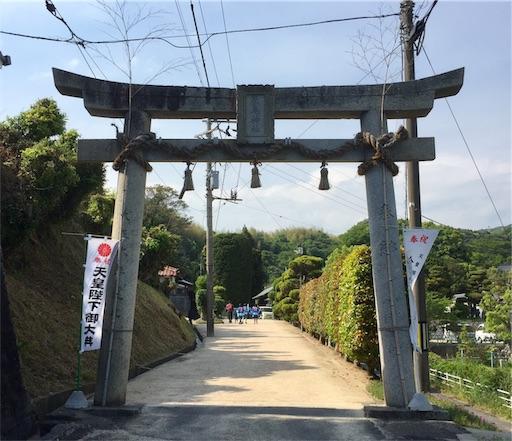 f:id:fukugawa-es:20190512155222j:image