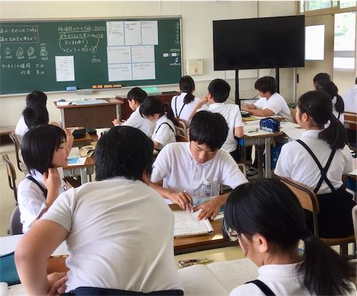 f:id:fukugawa-es:20190513112121j:image