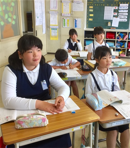f:id:fukugawa-es:20190513174330j:image