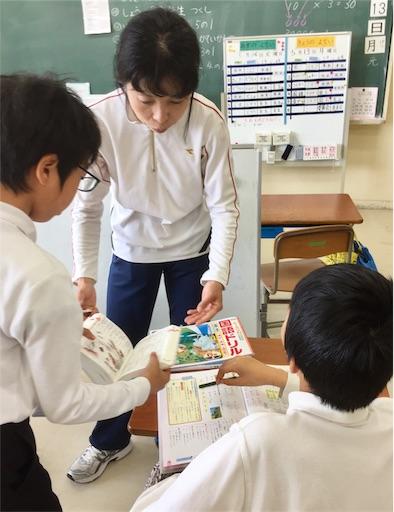 f:id:fukugawa-es:20190513181104j:image
