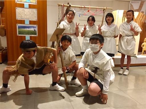f:id:fukugawa-es:20190516122602j:image