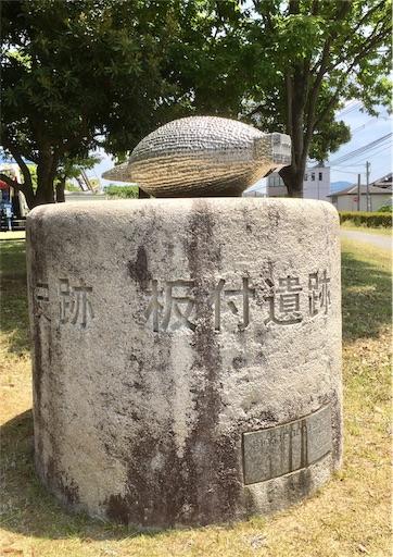 f:id:fukugawa-es:20190516122655j:image