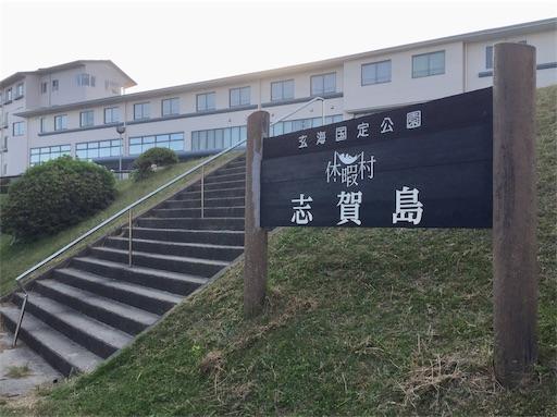 f:id:fukugawa-es:20190517064640j:image