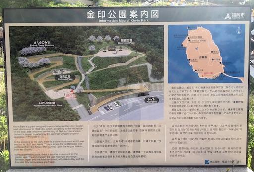 f:id:fukugawa-es:20190517085620j:image