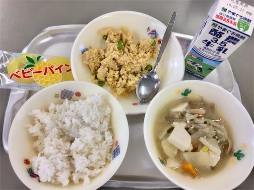 f:id:fukugawa-es:20190521134232j:image