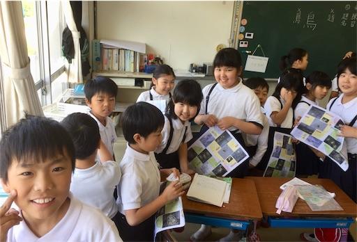 f:id:fukugawa-es:20190522102656j:image