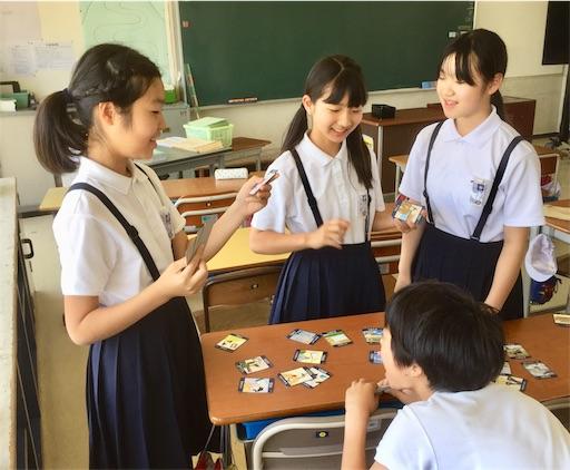 f:id:fukugawa-es:20190522141832j:image