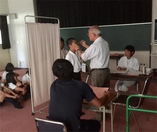 f:id:fukugawa-es:20190523134759j:image