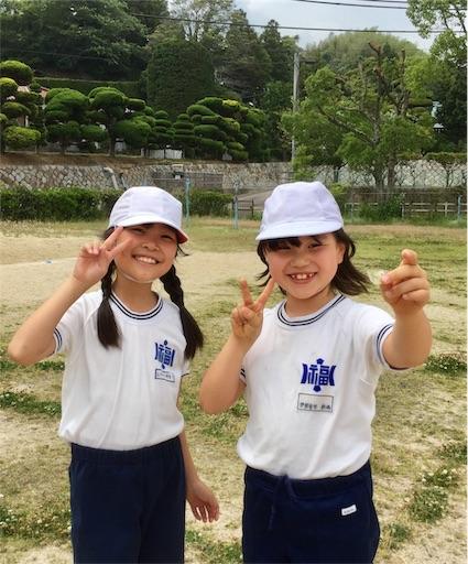 f:id:fukugawa-es:20190527140304j:image