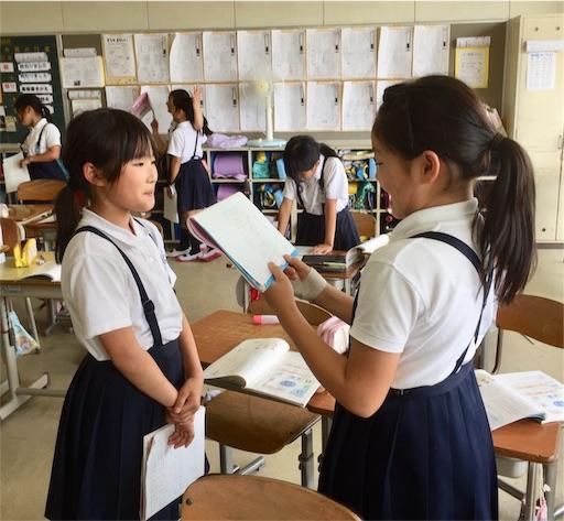 f:id:fukugawa-es:20190528183908j:image