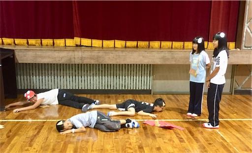 f:id:fukugawa-es:20190530212330j:image