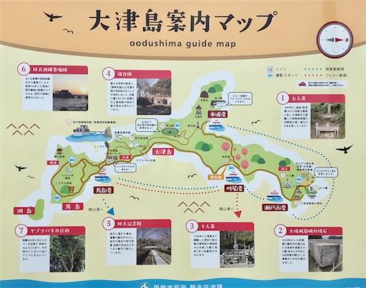 f:id:fukugawa-es:20190531163313j:image