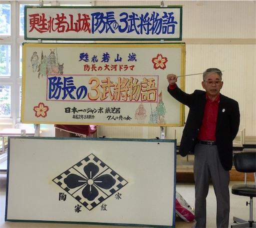 f:id:fukugawa-es:20190605142934j:image