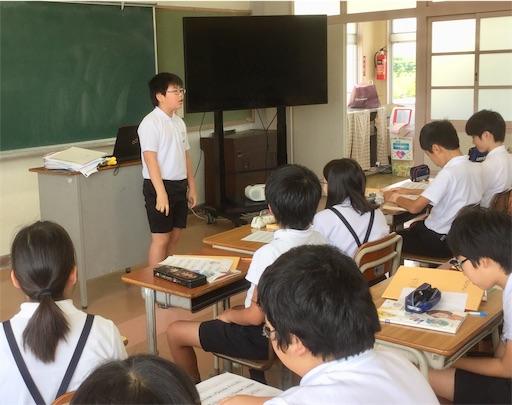 f:id:fukugawa-es:20190606115826j:image