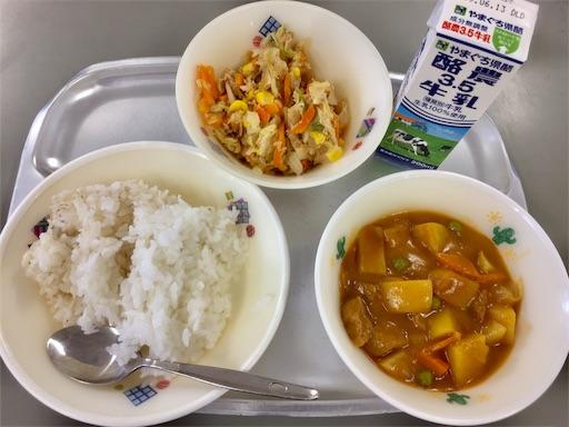 f:id:fukugawa-es:20190606121058j:image