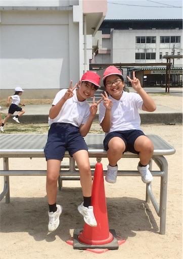 f:id:fukugawa-es:20190606134512j:image