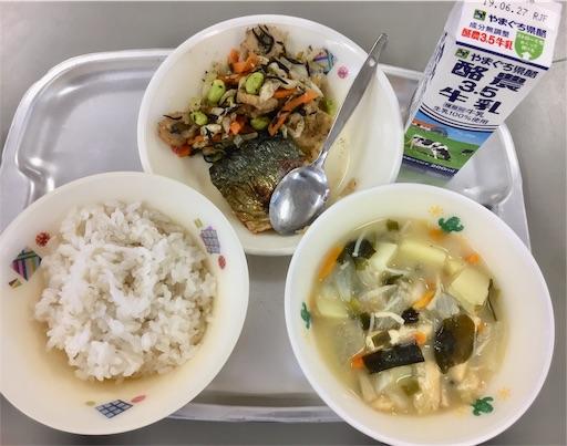 f:id:fukugawa-es:20190620123818j:image