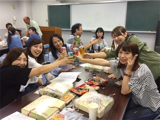 f:id:fukugawa-es:20190621211637j:image