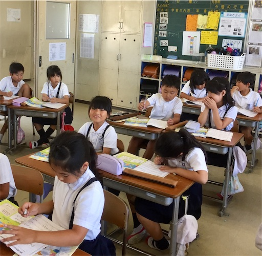f:id:fukugawa-es:20190625104844j:image