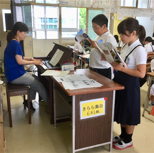 f:id:fukugawa-es:20190703113331j:image